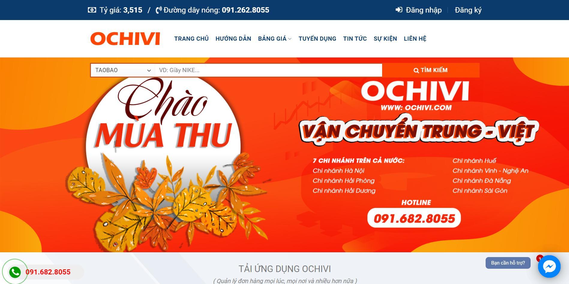 OCHIVI – Web order hàng trung quốc